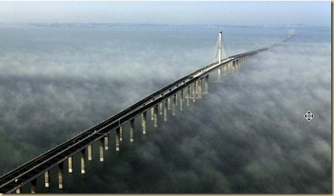 the Chinese  province of Shandong is a bridge across the Gulf of  Jiaozhou EYEONCITRUS.COM