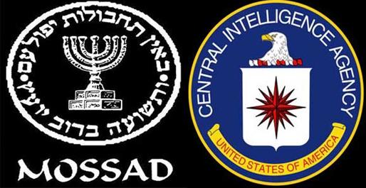Terrorists: MOSSAD CIA