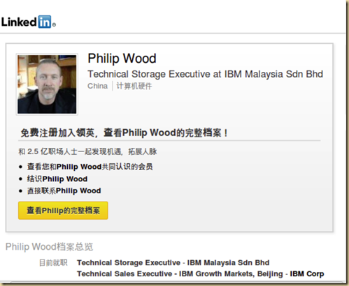 IBM employee Phillip Wood, one of the many pawns in the high stake game of Israel and U.S. Black operations in commandeering Malaysian flight 370 to retrieve military equipment stolen from Afghanistan and on it's way to China    EYEONCITRUS.COM