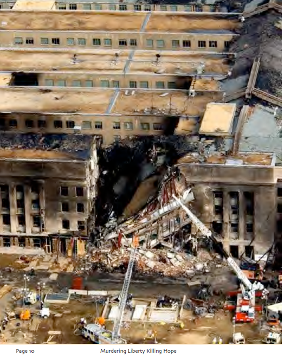In the midst of all this, Building 6 was destroyed by explosions from within, before being buried in the rubble of the Towers. FEMA, the agency charged with investigating the disaster, did not collect any data on this building. Building 6 was home to the U.S. Customs agency and the El Dorado Task force, an interagency money-laundering group from 55 agencies created in 1992. The El Dorado Task force was responsible for coordinating all major money-laundering investigations in the U.S. In the immediate aftermath of September 11, these groups would be redirected to investigate terrorist financing. On the same day, the Securities and Exchange Commission declared a national emergency and for the first and only time in U.S. history invoked its emergency powers under Securities Exchange Act Section 12(k)2 and eased regulatory restrictions for clearing and settling security trades for the next 15 days. These changes would allow an estimated $240 billion in covert government securities to be cleared upon maturity without the standard regulatory controls around identification of ownership. (The manner in which this was accomplished is explained later in the report.)